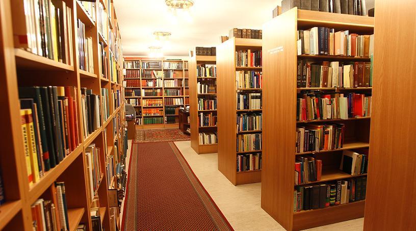 Könyvtár működése